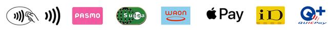 タッチ決済, PASMO, Suica(他交通系ICカード), WAON, ApplePay, iD, QuickPay