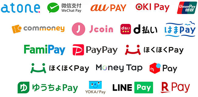 atone, WeChatPay(微信支付), auPAY, OKI Pay, UnionPay(銀聯), commoney, Jcoin, d払い, はまPay, FamiPay, PayPay, ほくほくPay, Money Tap, メルペイ, ゆうちょPay, YOKA!Pay, LINE Pay, 楽天Pay